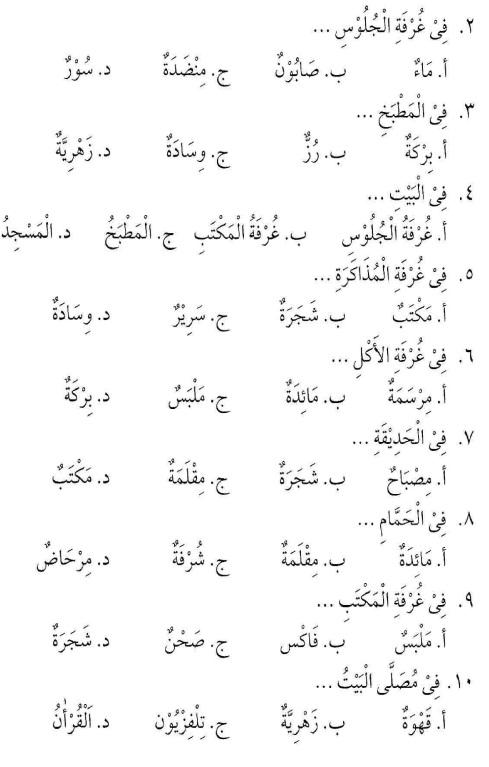 percakapan bahasa arab tsanawiyah - baitii -rumahku4