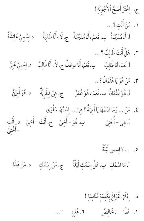 percakapan bahasa arab tsanawiyah - fil fashli- di kelas12