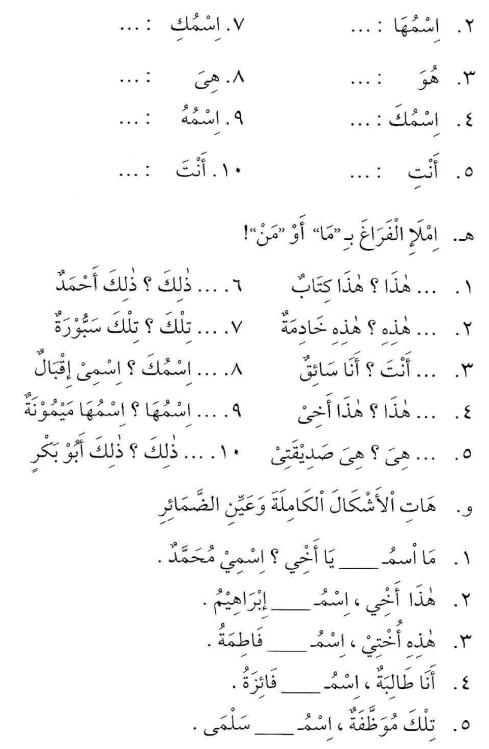 percakapan bahasa arab tsanawiyah - fil fashli- di kelas13