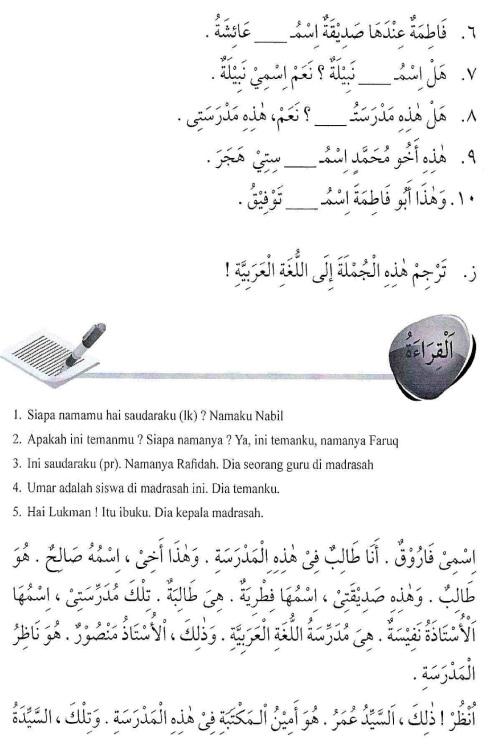 percakapan bahasa arab tsanawiyah - fil fashli- di kelas14