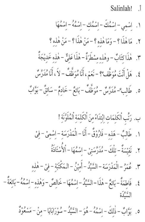 percakapan bahasa arab tsanawiyah - fil fashli- di kelas17