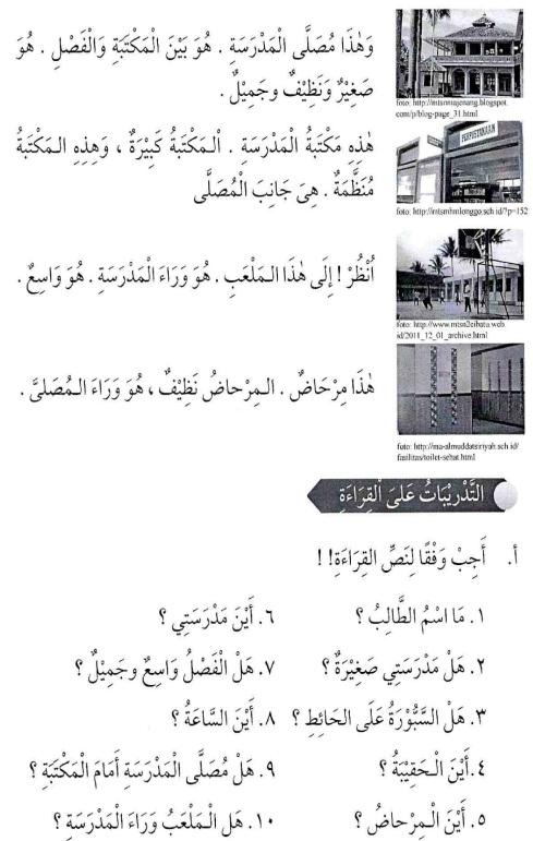 percakapan bahasa arab tsanawiyah -hal yang berkenaan dengan sekolah12