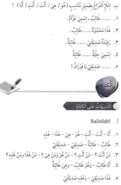 percakapan bahasa arab tsanawiyah - man Haadzaa - mengenal sesuatu10