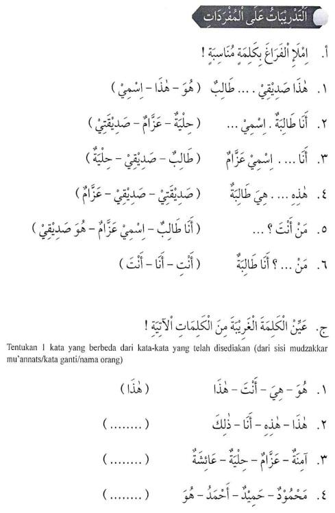 percakapan bahasa arab tsanawiyah - man Haadzaa - mengenal sesuatu2
