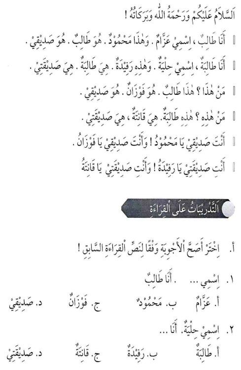 percakapan bahasa arab tsanawiyah - man Haadzaa - mengenal sesuatu8