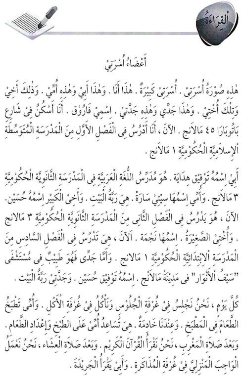 percakapan bahasa arab tsanawiyah - min yaumiyyaatil ustrati -aktifitas keluarga sehari-hari11