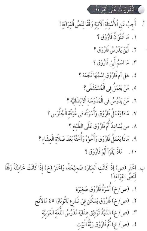 percakapan bahasa arab tsanawiyah - min yaumiyyaatil ustrati -aktifitas keluarga sehari-hari12