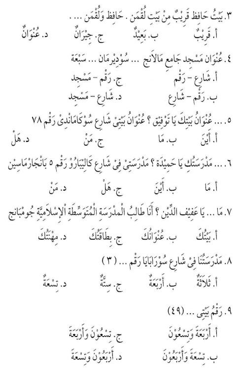 percakapan bahasa arab tsanawiyah - min yaumiyyaatil ustrati -aktifitas keluarga sehari-hari18