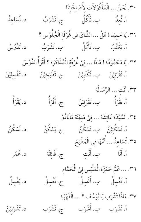 percakapan bahasa arab tsanawiyah - min yaumiyyaatil ustrati -aktifitas keluarga sehari-hari22