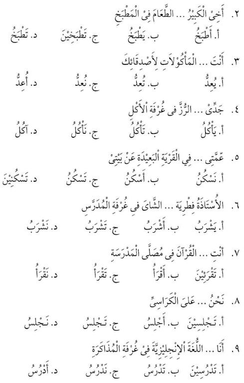 percakapan bahasa arab tsanawiyah - min yaumiyyaatil ustrati -aktifitas keluarga sehari-hari9