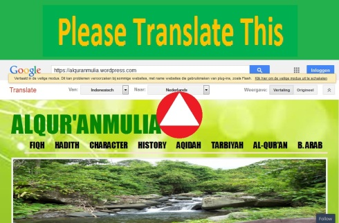 translate alquranmulia into another language