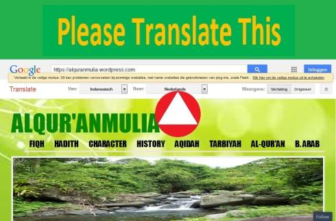 translate alquranmulia into another language
