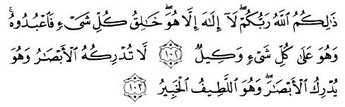 tulisan arab alquran surat al an'am ayat 102-103
