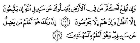 tulisan arab alquran surat al an'am ayat 116-117