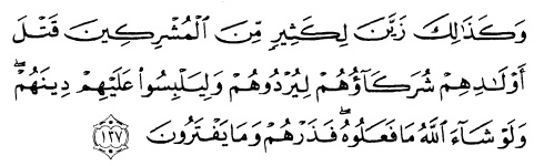 tulisan arab alquran surat al an'am ayat 137