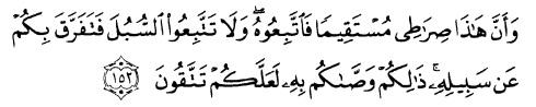 tulisan arab alquran surat al an'am ayat 153