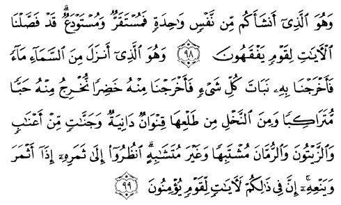 tulisan arab alquran surat al an'am ayat 98-99