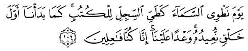 tulisan arab alquran surat al anbiyaa' ayat 104