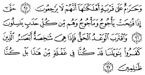 tulisan arab alquran surat al anbiyaa' ayat 95-97