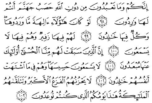 tulisan arab alquran surat al anbiyaa' ayat 98-103