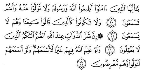 tulisan arab alquran surat al anfaal ayat 20-23