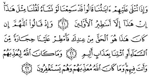 tulisan arab alquran surat al anfaal ayat 31-33