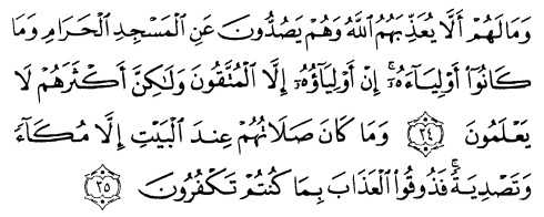 tulisan arab alquran surat al anfaal ayat 34-35