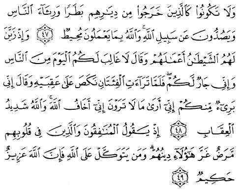 tulisan arab alquran surat al anfaal ayat 47-49