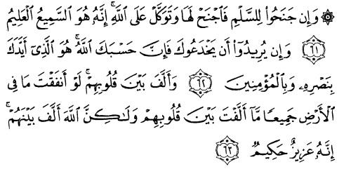 tulisan arab alquran surat al anfaal ayat 61-63
