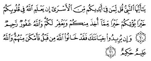 tulisan arab alquran surat al anfaal ayat 70-71