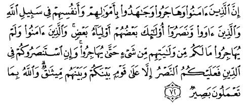 tulisan arab alquran surat al anfaal ayat 72