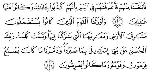 tulisan arab alquran surat al a'raaf ayat 136-137