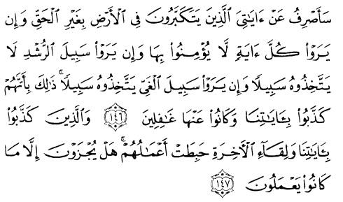 tulisan arab alquran surat al a'raaf ayat 146-147