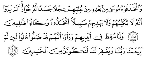 tulisan arab alquran surat al a'raaf ayat 148-149