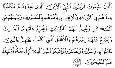 tulisan arab alquran surat al a'raaf ayat 157