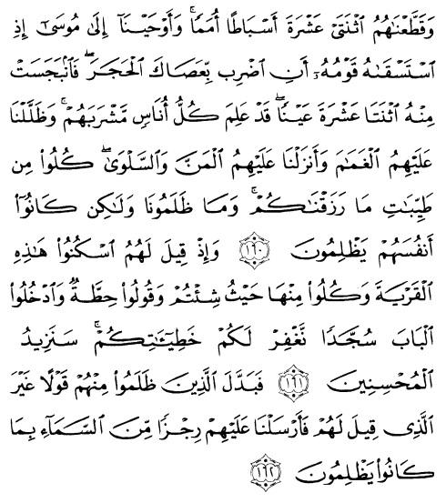 tulisan arab alquran surat al a'raaf ayat 160-162