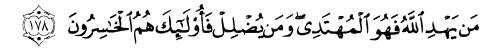 tulisan arab alquran surat al a'raaf ayat 178