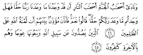 tulisan arab alquran surat al a'raaf ayat 44-45