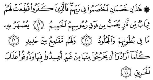 tulisan arab alquran surat al hajj ayat 19-22