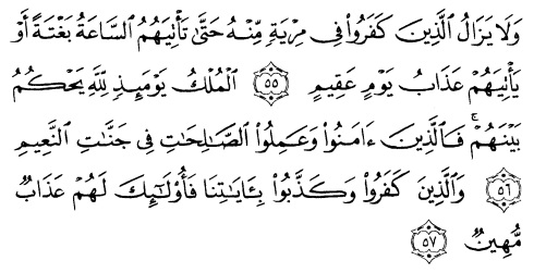 tulisan arab alquran surat al hajj ayat 55-57