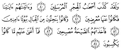 tulisan arab alquran surat al hijr ayat 80-84