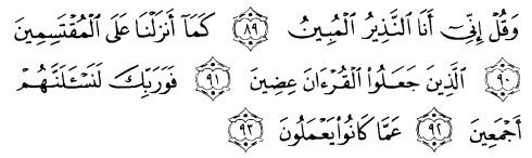 tulisan arab alquran surat al hijr ayat 89-93