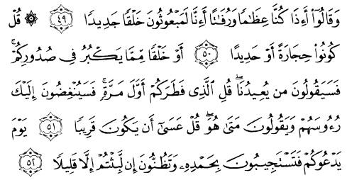 tulisan arab alquran surat al israa ayat 49-52