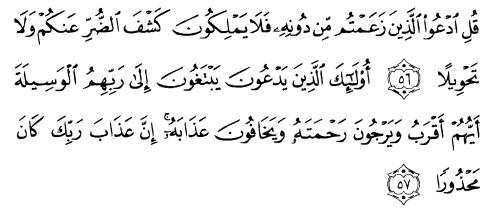 tulisan arab alquran surat al israa ayat 56-57