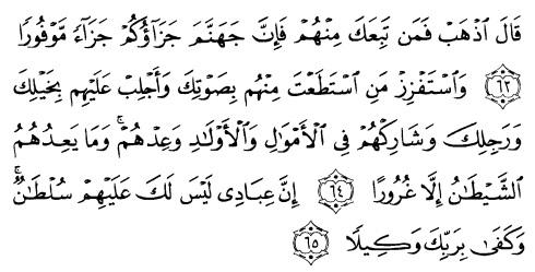 tulisan arab alquran surat al israa ayat 63-65
