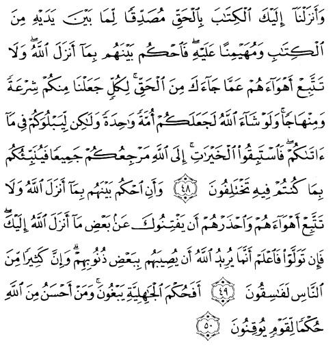 tulisan arab alquran surat al maidah ayat 48-50