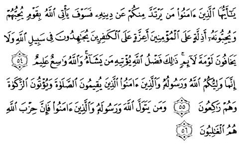 tulisan arab alquran surat al maidah ayat 54-56