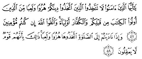 tulisan arab alquran surat al maidah ayat 57-58