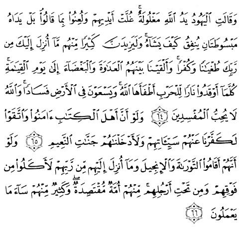 tulisan arab alquran surat al maidah ayat 64-66