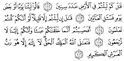 tulisan arab alquran surat al mu'minuun ayat 112-116